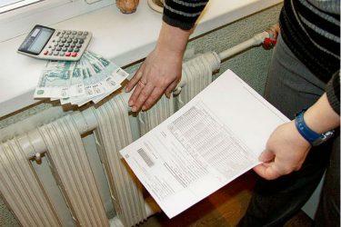 Как уменьшить плату за отопление в квартире?