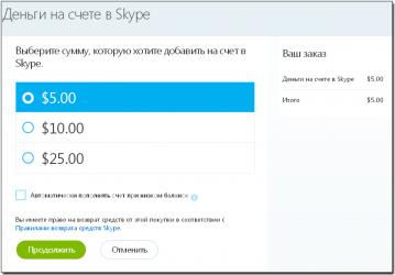Как пополнить счет скайпа через телефон?
