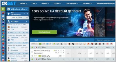 Ставки на спорт онлайн ⇔ букмекерские ставки на футбол сегодня ⋆ сделать ставку на сайте бк